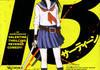 13 - Hideaki Sorachi