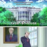 Make anime great again!