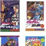 Jojo Chapter covers